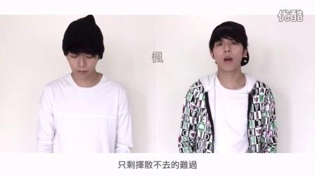 周杰倫 -「8首情歌合拼Medley」 (Danny_ahboy)