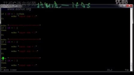 24-Linux Shell编程-if分支(C语言入门-零基础Linux C程序设计)