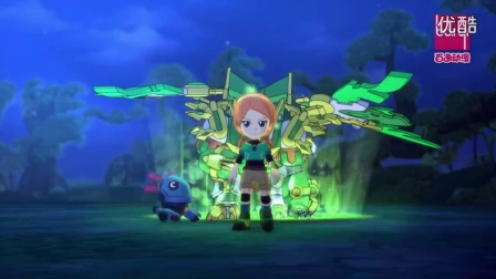 动画片《斗龙战士3之龙印之战》首款正式版预告片