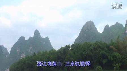 桂林山水甲天下-漓江美