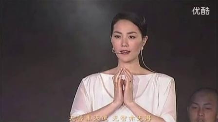 心经-王菲(法门寺DVD高清版)-震憾灵魂深处的佛教音乐(贵贵美珠珠)