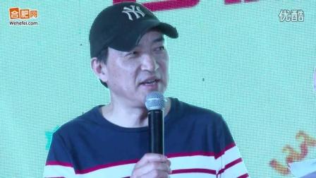 百大合肥方言达赛昨晚收官 知豆汽车大奖揭晓