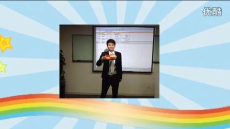 青岛链家第三届西点军校毕业典礼视频