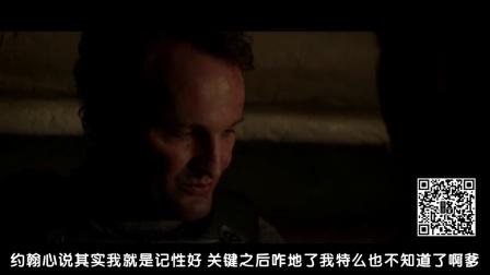 盘点《终结者》全系列 死了又死也死不了的州长