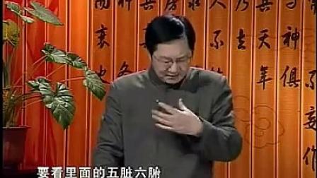 张其成-黄帝内经_标清-清大培训网