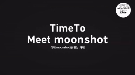 moonshot meets girls in L.A. #3