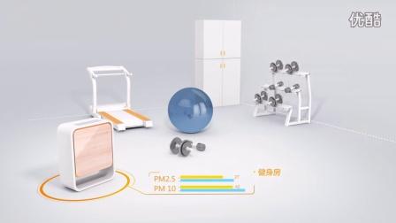 豹米智能空气净化大师水洗版宣传广告(新)