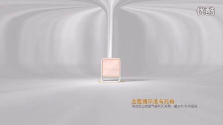 豹米空气净化大师广告视频(精简版)