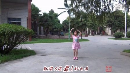 小苹果广场舞 :儿童版小苹果