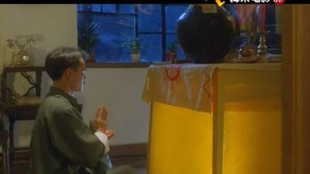 林正英电影《赢钱专家》高清国语