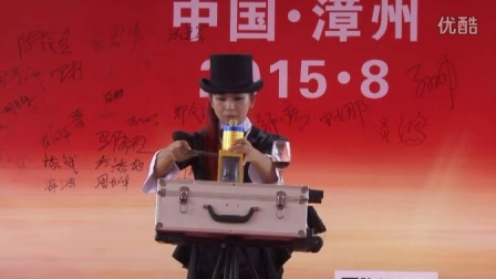漳州一汽解放轻卡新品推介会  第六节