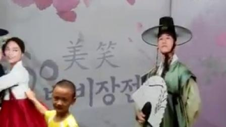 张昊霖888