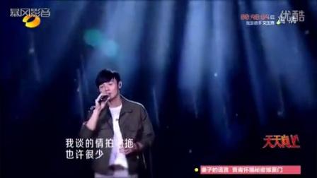 """158 李荣浩""""喜剧之王"""""""