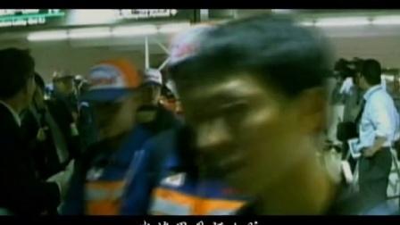 """因为有你 (什邡市纪念""""5.12""""地震三周年)(2)"""