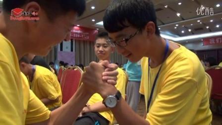董进宇《缔造未来社会精英》中学生潜能训练营(西安571期)