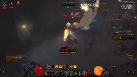 Diablo III 08.28.2015 - 00.08.13.06