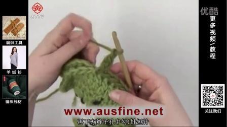 钩针-ATTV 澳瑟芬编织视频 圆形花片的重合及绳带钩织
