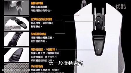 骨伽COUGAR 500M 游戏鼠标