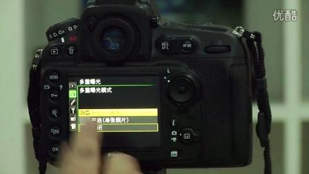 尼康D810 单反摄影宝典 3.9 多重曝光
