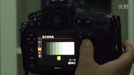 尼康D810 单反摄影宝典 3.14 显示屏亮度与色彩平衡
