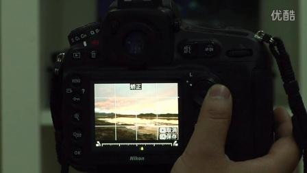 尼康D810 单反摄影宝典 3.12 润色菜单