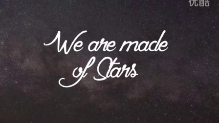 2015.08.29 PENG - WE ARE MADE OF STARS @ MIGAS PROMO VIDEO