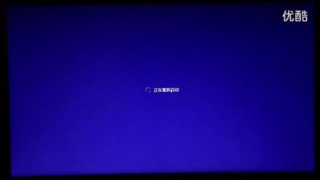 机械革命150W适配器新BIOS刷新教程_超清 [高质量和大小]