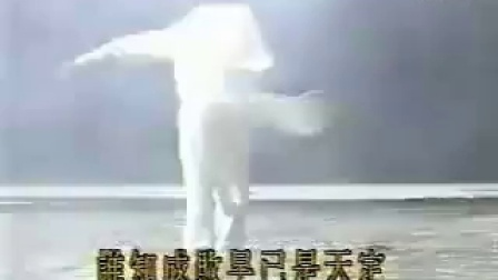 台湾经典剧集《书剑恩仇录》片头主题歌
