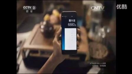 借贷宝CCTV广告_高清