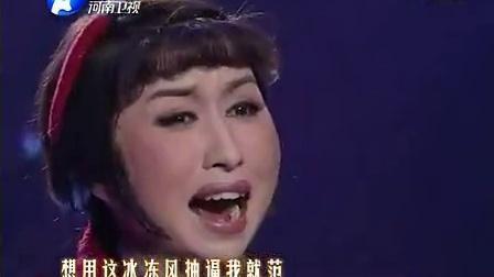 豫剧-铡刀下的红梅选段-王敏