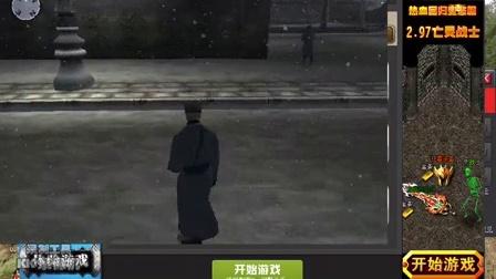 终极刺客2沉默杀手-阿哲-第三关kk242 2014-08-17 21-32-17