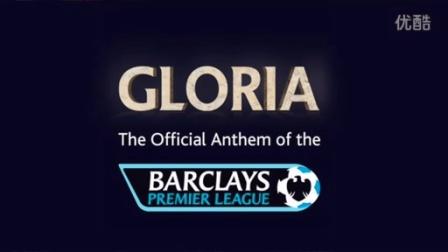 英超主题曲Gloria