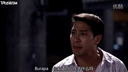 【Thaisun字幕组】赤子双雄 第一集 中字_mp4