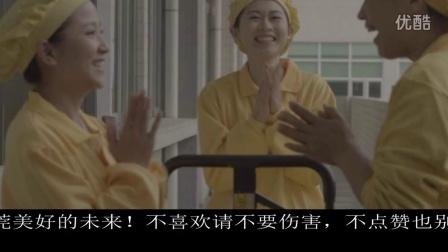 《东莞女孩》首款预告片曝光 大尺度镜头惹争议