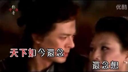 王莉-女儿香KTV(电视剧《花木兰传奇》片尾曲)