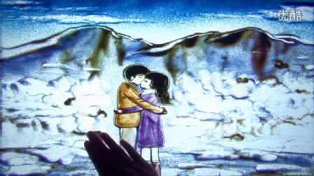 《消失的爱人》概念预告