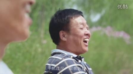 御捷汽车品牌宣传微电影《幸福在路上》苍宇品牌设计荣誉出品