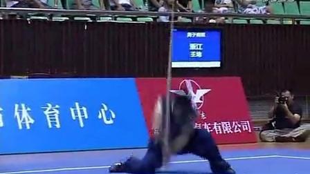 2012年全国武术套路冠军赛 男子赛区 南棍 009 王地(浙江)