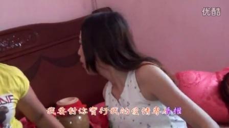 王妃三和林妹二结婚视频第四集