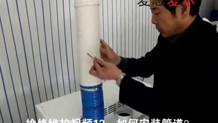 大中型工业加湿器如何安装喷雾管道