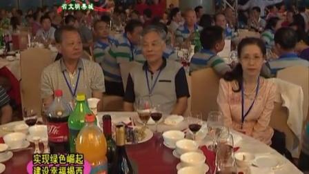 揭西新闻关于:珠海揭西商会成立庆典——暨第一届商会领导成员就职典礼