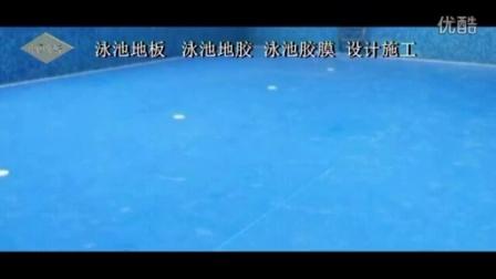 防滑地板+防水胶膜+北洗=财富 (148)
