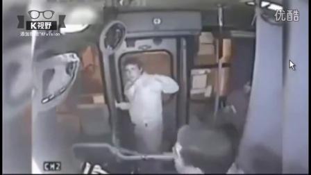 [K分享] 真解气!实拍公交司机暴揍小偷