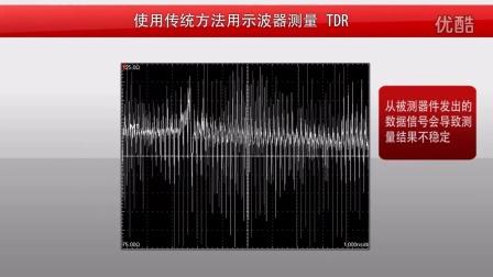 是德科技 Keysight 在有源器件的实际工作条件下测量其 TDR 的特性