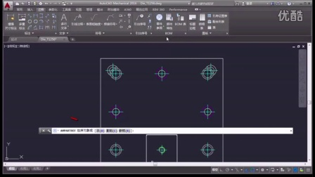 AutoCAD Mechanical 2016 新增强功能