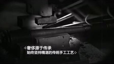 2015十大锅具品牌排行榜 不粘锅哪个牌子好