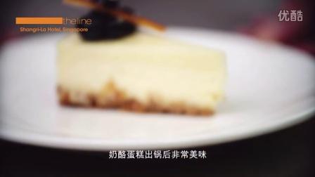 #The Line 自助餐厅欢庆10岁生日# 甜品