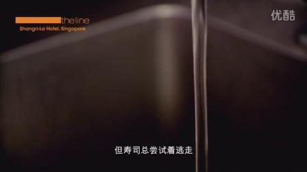 视频: #The Line 自助餐厅欢庆10岁生日# 寿司