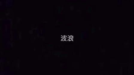 【You Tube奇趣精选】爆笑超短片大合集8