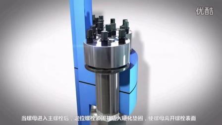 Superbolt™ 超级螺栓 多顶推预紧器 - 产品介绍 (中文版)